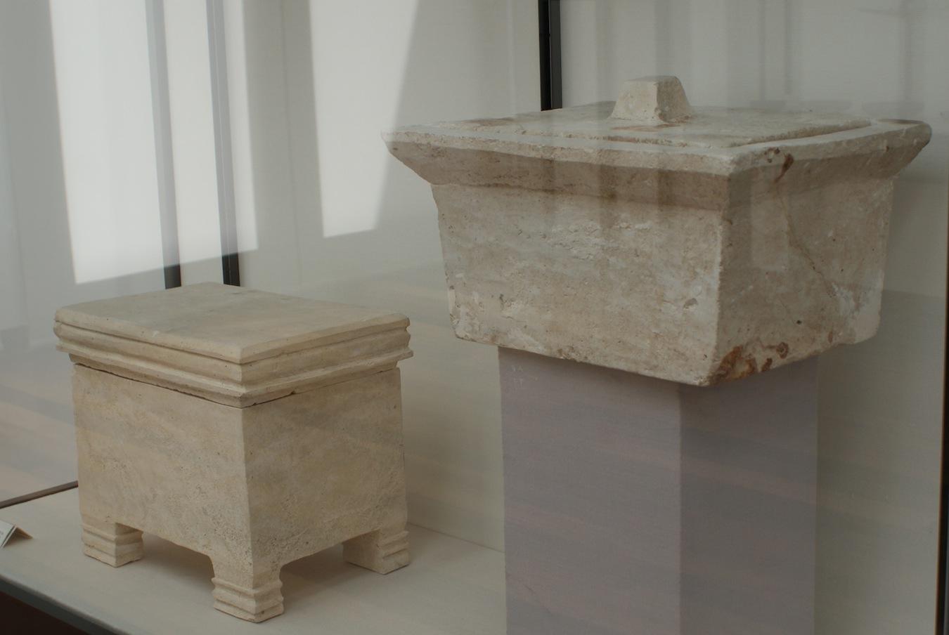 https://www.museoarqueologicobaza.es/wp-content/uploads/2013/03/DSC08346.jpg